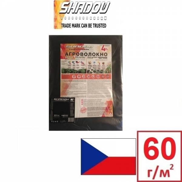 Агроволокно 60 г/м2, 1,6 x 5 м, черное
