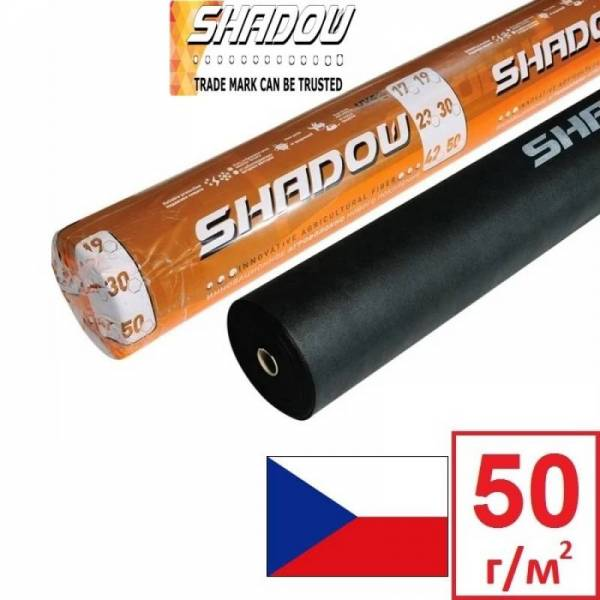 Агроволокно 50 г/м2, 3,2x100м, черное Shadow