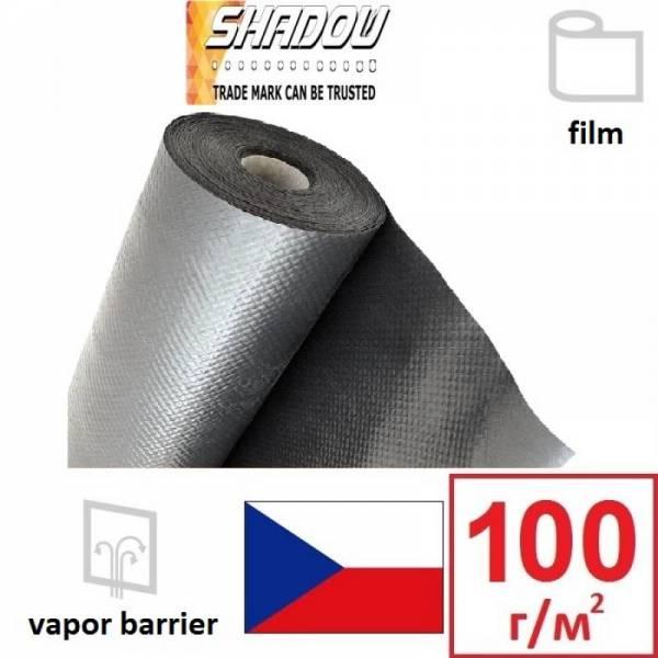 Пароизоляция, паробарьер Shadow плотностью 100 г/м2, 1,5х50м, серый