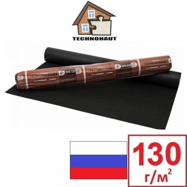 Геотекстиль Технохаут Гео TECHNOHAUT GEО 130 г/м2, 1,6х43,75м