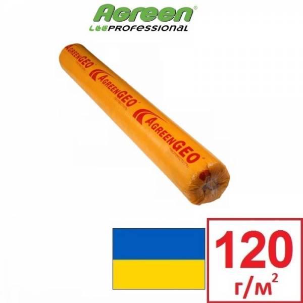 Геотекстиль Agreen GEO П-120 плотностью 120 г/м2, белый, 1,6х25м