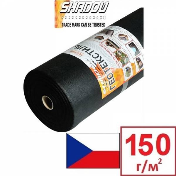Геотекстиль Шадов Shadow плотностью 150 г/м2, черный 1,6х50м