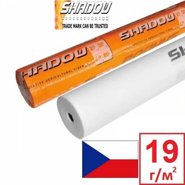 Агроволокно 19 г/м2, 3,2x100м, белое Shadow