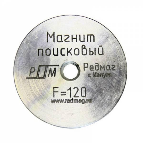 Односторонний поисковый магнит Редмаг F120 (120 кг)