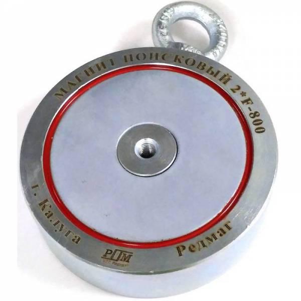 Двухсторонний поисковый магнит Редмаг 2*F800 (800 кг)