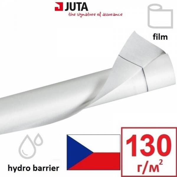 Гидроизоляция, гидробарьер антиконденсат Juta 130г/м2, 1,5х50м, белый