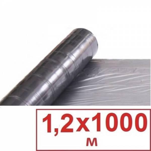 Пленка серебристо-черная 25мкм, 1,2 х 1000м