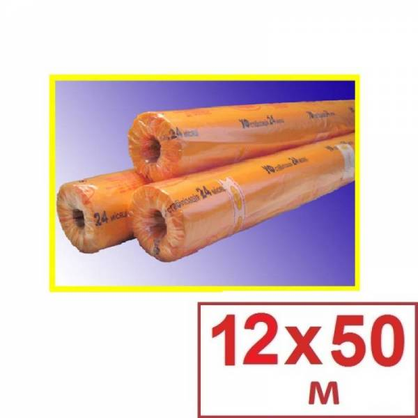 Пленка полиэтиленовая тепличная 100 мкм, 12 х 50м