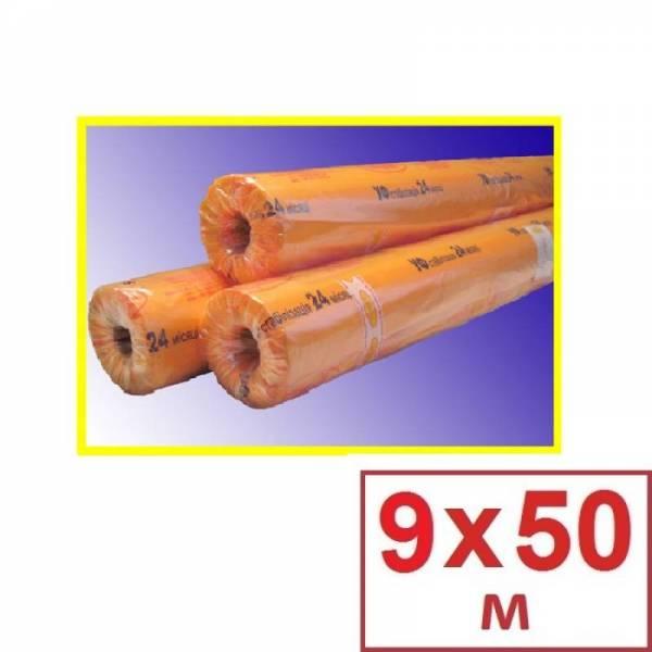 Пленка полиэтиленовая тепличная 100 мкм, 9 х 50м
