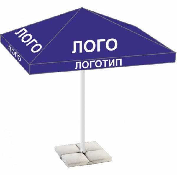 Брендированный уличный промо зонт 2х2 м с печатью