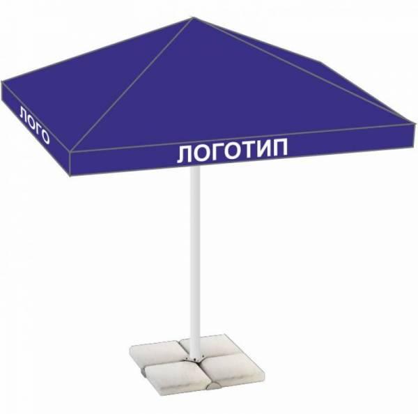 Уличный квадратный рекламный зонт 2х2 м с логотипом для кафе