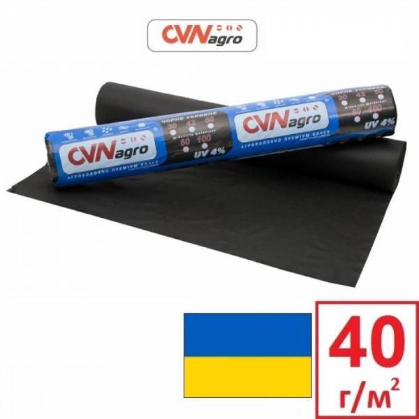 Агроволокно 40 г/м2, 3,2x100м, черное