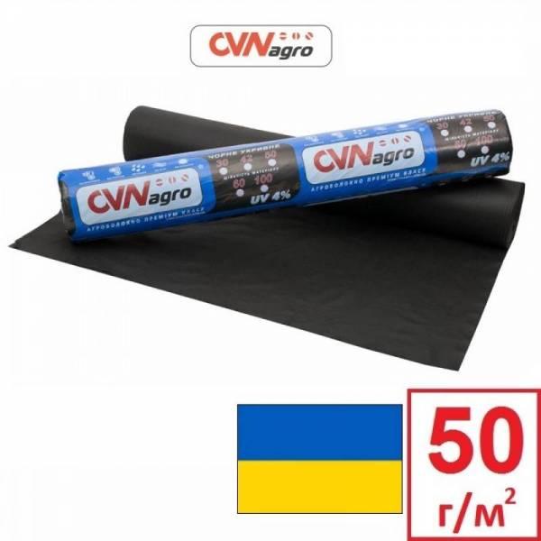 Агроволокно 50 г/м2, 1,6x100м, черное CVNagro