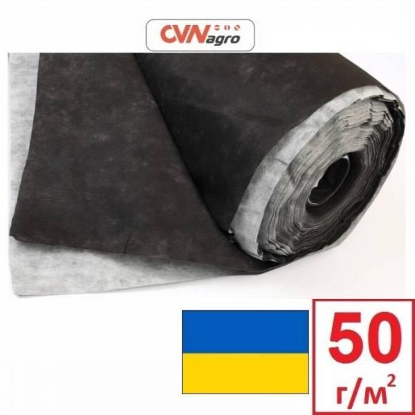 Агроволокно 50 г/м2, 1,6x100м, черно-белое CVNagro