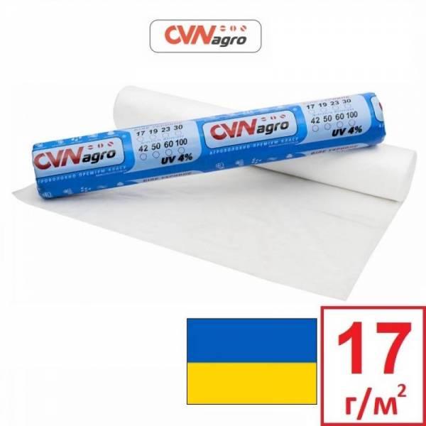 Агроволокно, спанбонд 17г/м2, 3,2 x 100 м, белое CVNagro