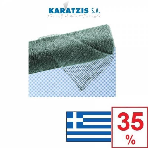 Сетка затеняющая Каратзис Karatzis 35% 3 х 50 м
