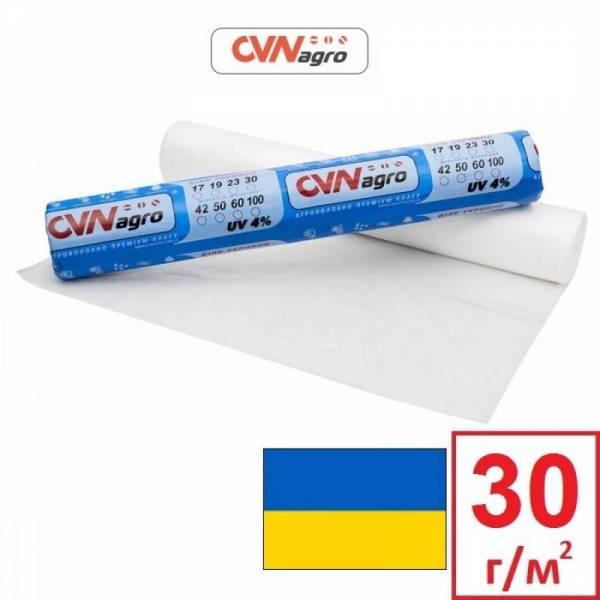 Агроволокно 30 г/м2, 15,8x100м, белое