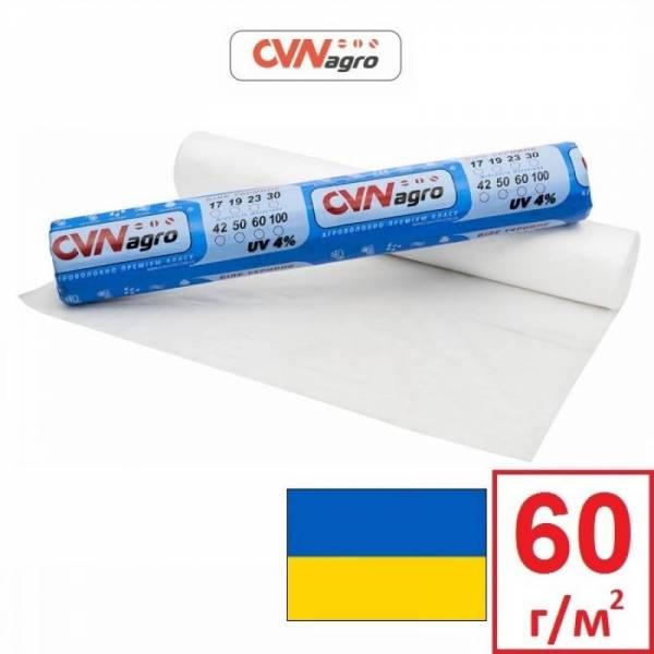 Агроволокно 60 г/м2, 1,6x100м, белое