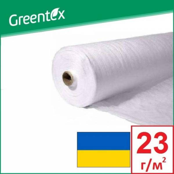 Агроволокно 23 г/м2, 9,5x100м, белое