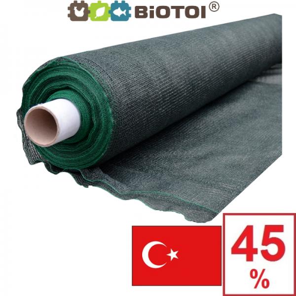 Сетка затеняющая Биотол, Biotol 45% 10 х 6 м
