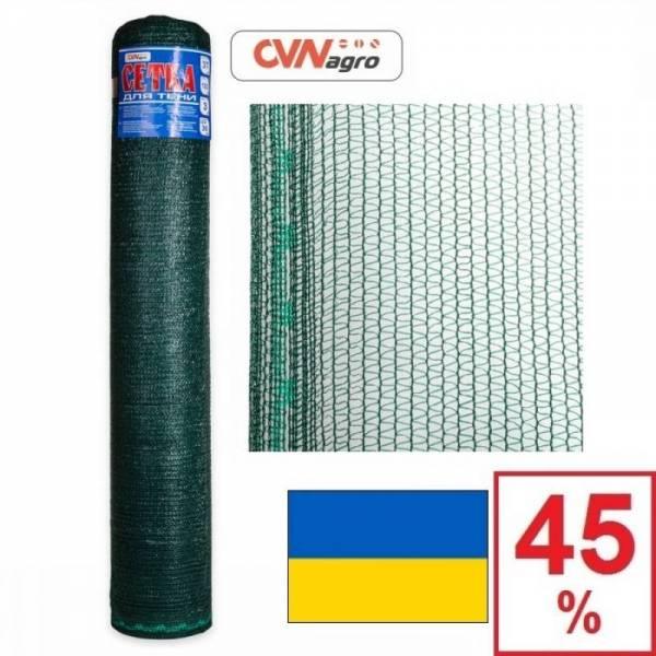 Сетка затеняющая, притеняющая 45% 6 х 50 м