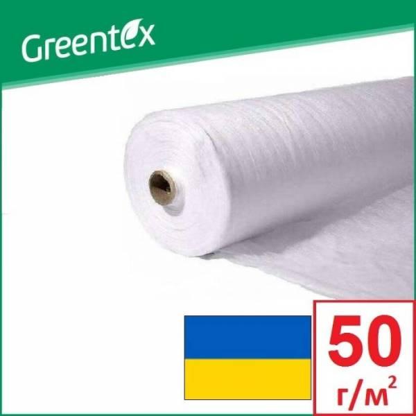 Агроволокно 50 г/м2, 6,3x100м, белое