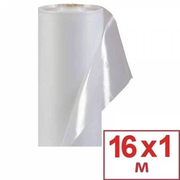 Прозрачная тепличная пленка 150 мкм, 16 х 1м