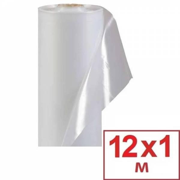 Прозрачная тепличная пленка 150 мкм, 12 х 1м