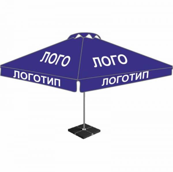 Большой уличный пивной зонт 4х4 м с вашим брендом для торговли
