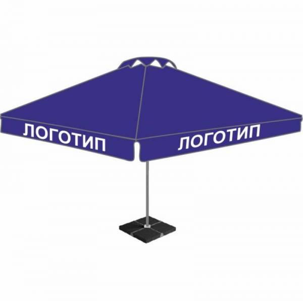 Уличный квадратный торговый зонт 3х3 м с рекламой для бара