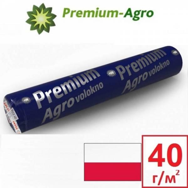 Агроволокно 40 г/м2, 1,6x100м, белое