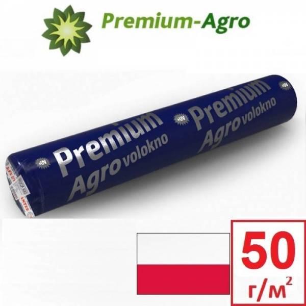 Агроволокно 50 г/м2, 1,6x100м, черное