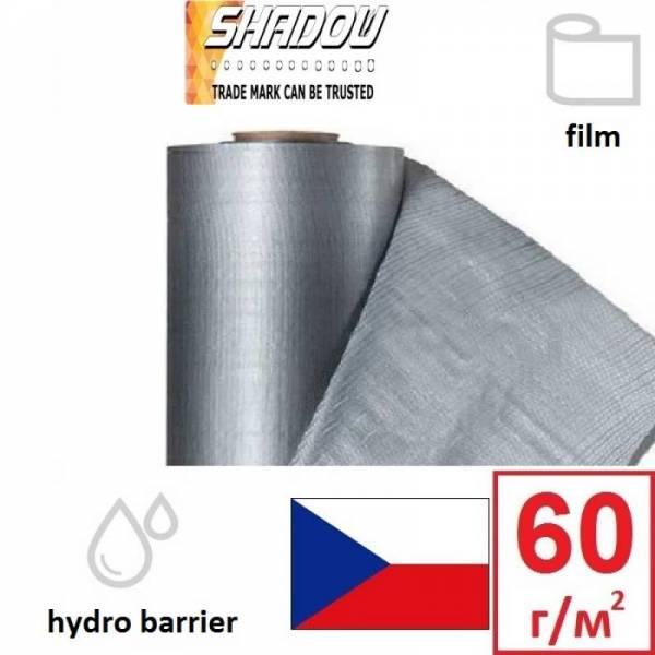 Гидроизоляция, гидро барьер Shadow плотностью 60 г/м2, 1,5х50м, серый