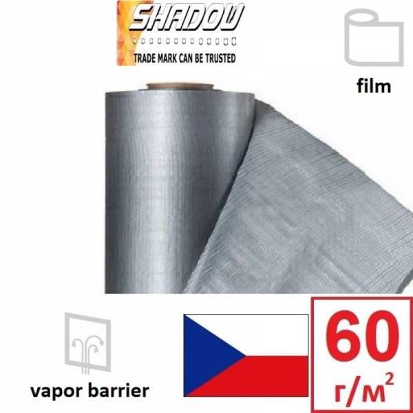 Пароізоляція, паробар'єр Shadow щільністю 60 г/м2, 1,5х50м, сірий