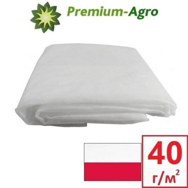 Агроволокно 40 г/м2, 1,6 x 1 м, белое