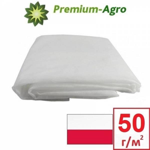 Агроволокно 50 г/м2, 1,6 x 1 м, белое