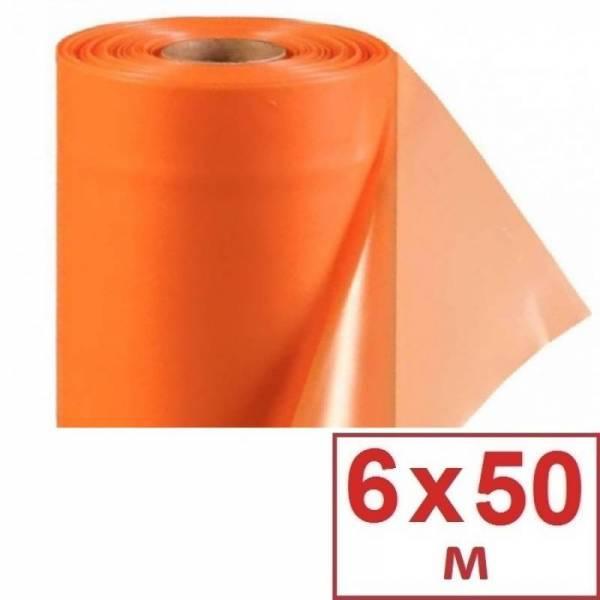 Полиэтиленовая пленка для теплиц 200 мкм, 6 х 50м