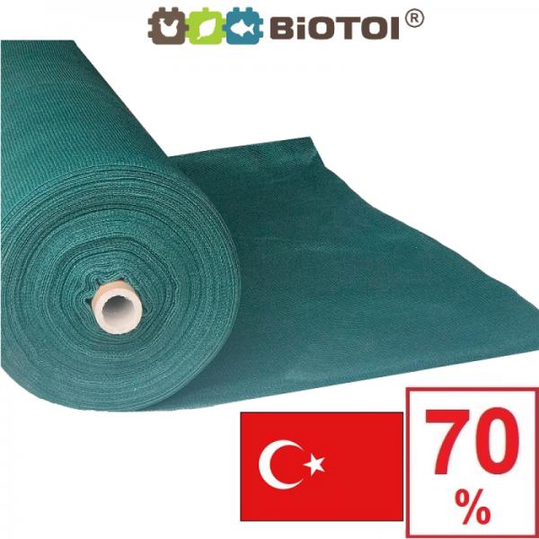 Сетка затеняющая Биотол, Biotol 70% 20 х 3 м
