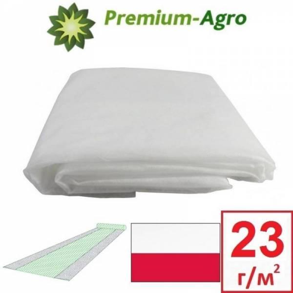 Агроволокно 23 г/м2, 10,5 x 1 м, белое с усиленным краем