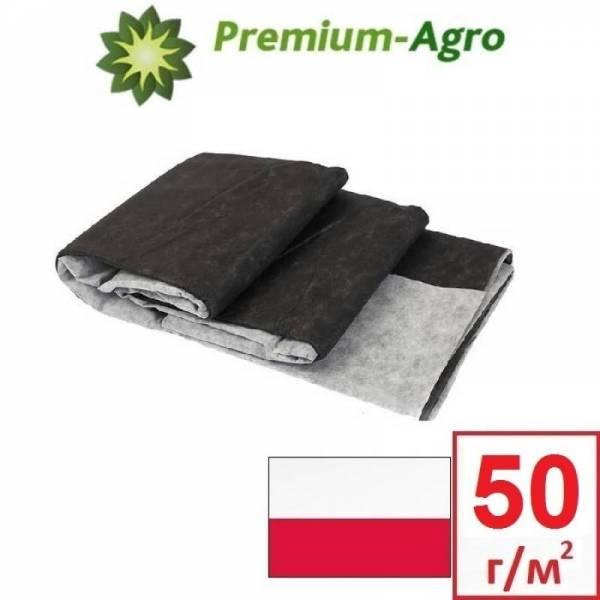 Агроволокно 50 г/м2, 1,05 x 1 м, черно-белое
