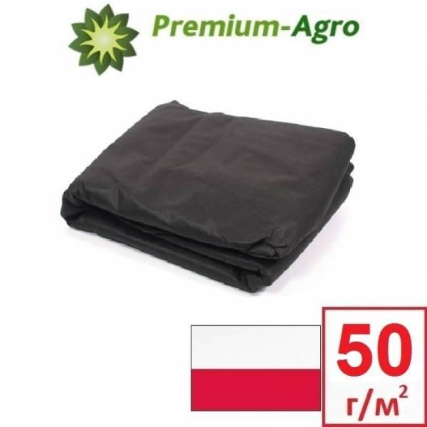 Агроволокно 50 г/м2, 1,05 x 1 м, черное