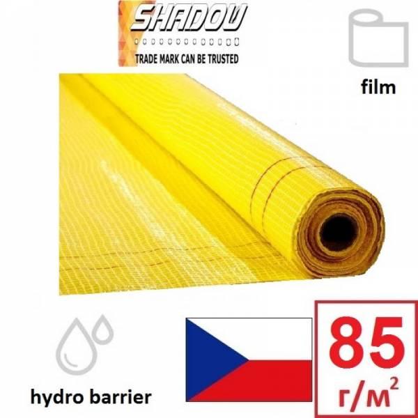 Гидроизоляция, гидро барьер Shadow армированный 85г/м2, 1,5х50м, желтый