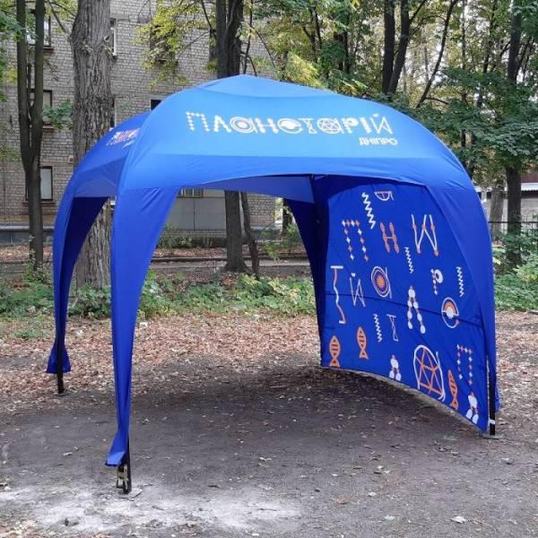 Арочный тент шатер палатка 3,5х3,5 м для выставки