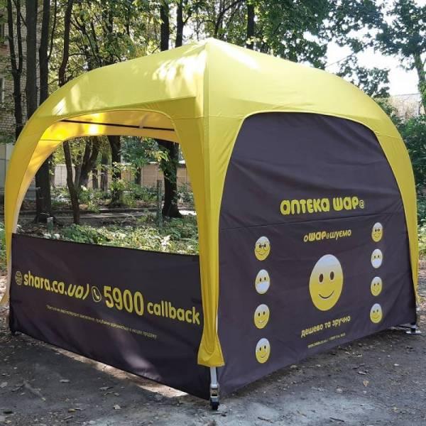 Арочная палатка тент шатер 6х6 м для рекламных компаний