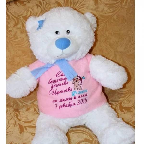 Именная мягкая игрушка мишка Тедди с вышитой метрикой, цвет - белый