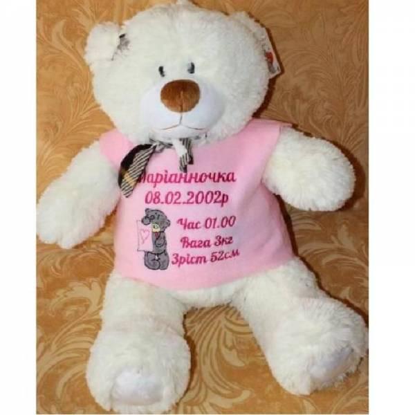 Именная мягкая игрушка мишка Тедди с вышитой метрикой, цвет - шампань