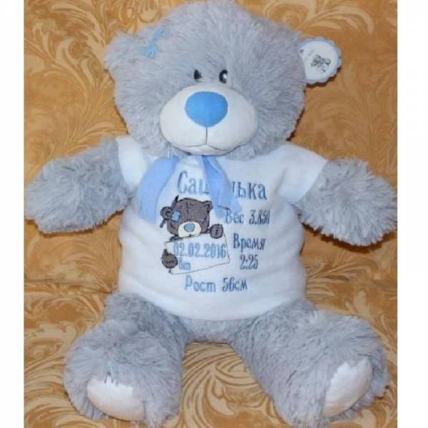 Именная мягкая игрушка мишка Тедди с вышитой метрикой, цвет - серый