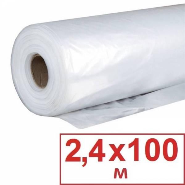 Пленка полиэтиленовая для парника 120 мкм, 2,4 х 100м