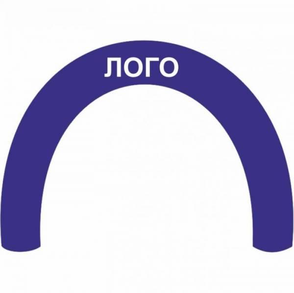 Спортивная аэроарка с печатью логотипа нанесением рекламы