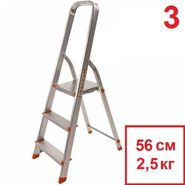 Полегшена драбина з алюмінію від 3 до 8 сходинок